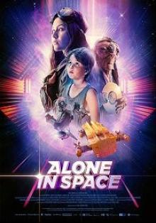 Одни в космосе