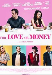 Ради денег или любви